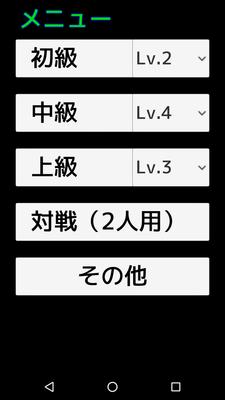 ss-ts-vs-menu