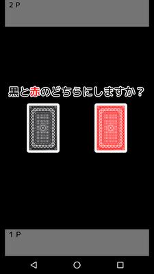 ss-ts-vs-side