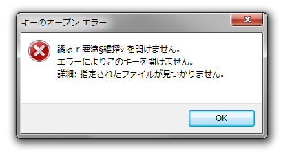regedit_nullerror