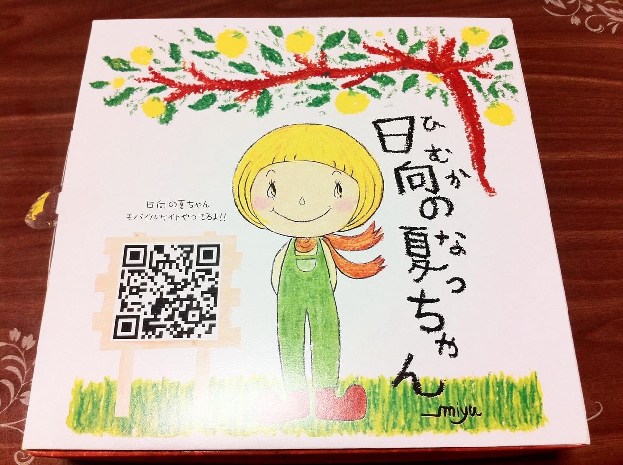 延岡新銘菓 ロリエ二見 日向の夏っちゃん Torimind Life