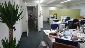 新オフィス!