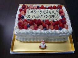 でかでかケーキ
