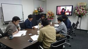 会議室 PV中