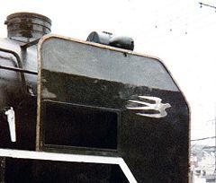 240px-JNR-C62-2