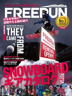 FR Catalog Cover_last