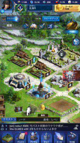『ファイナルファンタジーXV :新たなる王国』の攻 …