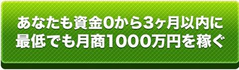 1486442501858