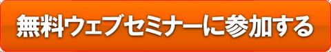 btn_app_b
