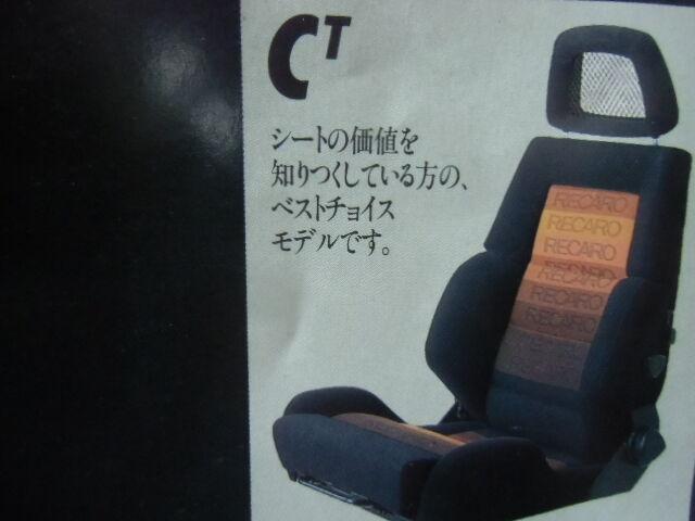CIMG4774