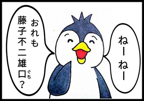 20170830094618780