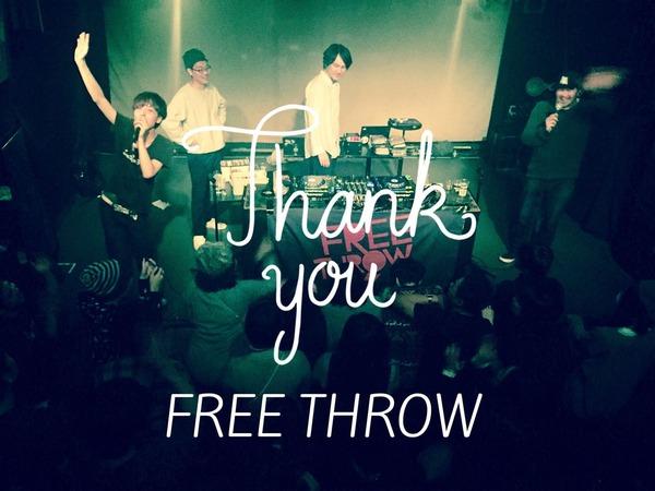 freethrowthankyou