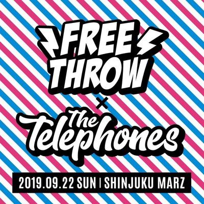 freethrowtelephones