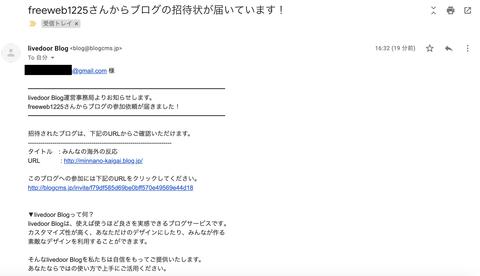 スクリーンショット 2019-07-30 16.52.35