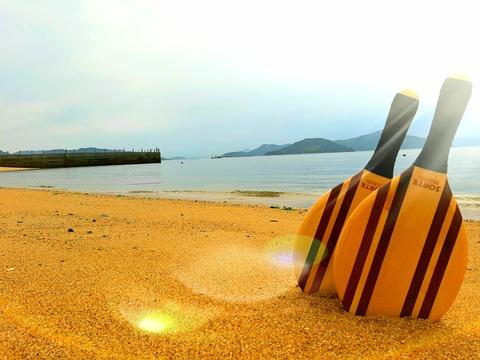 Fresco_beach