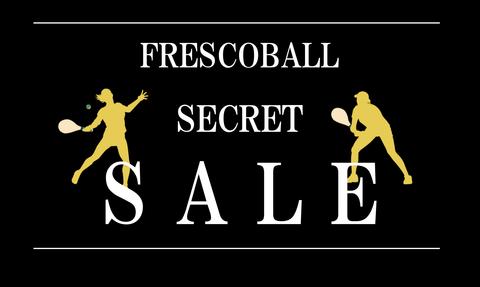 【新事務局長 就任記念セール】フレスコボールラケット50%offセールをスタート!