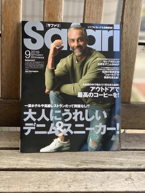 【メディア掲載】日之出出版「Safari」9月号にフレスコボールラケットが掲載