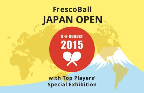 frescoball_japanopen2015