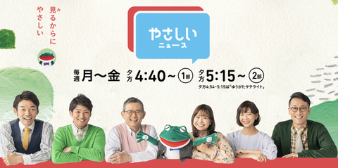 スクリーンショット 2020-02-13 18.00.19