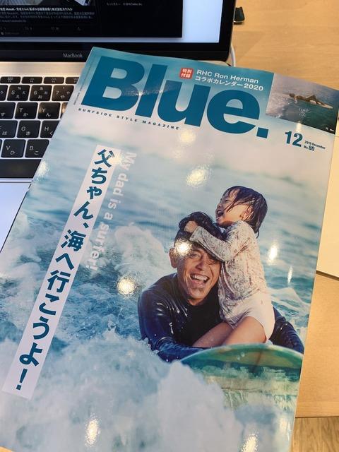 【メディア掲載】サーフサイド・スタイル・マガジン「Blue.」12月号にフレスコボールスターターセットが掲載