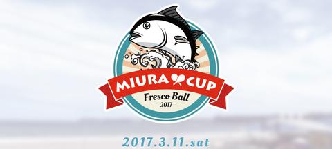 ogp_miuracup カバー