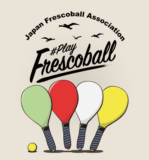 【重要】2020年度大会スケジュール「FRESCOBALL Champion Race 2020」について