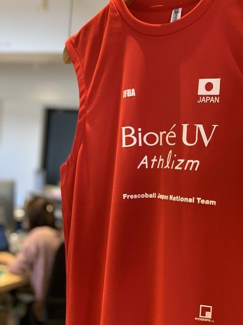 【報告】フレスコボール日本代表アスリズムJAPANのユニフォームが完成しました