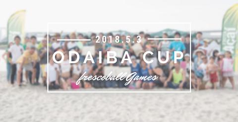 odaiba cup-2