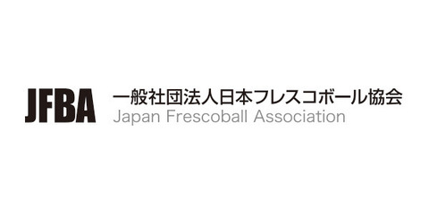 jfba_logo