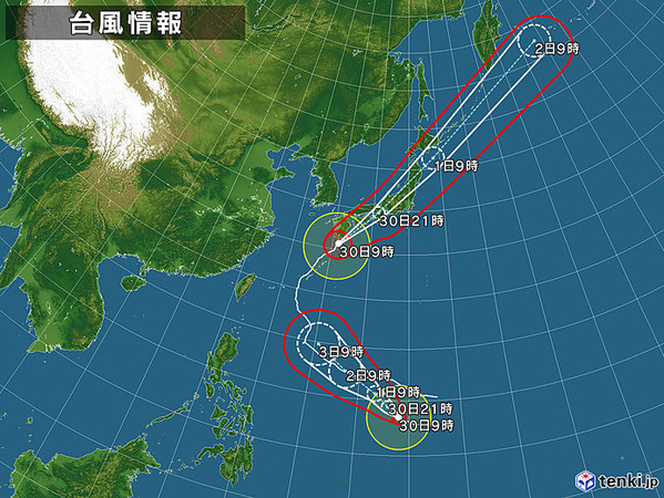 japan_wide_2018-09-30-09-00-00-large