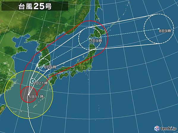typhoon_1825_2018-10-05-11-00-00-large