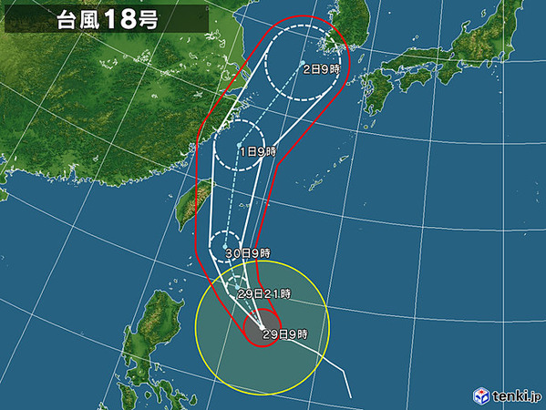 typhoon_1918_2019-09-29-09-00-00-large