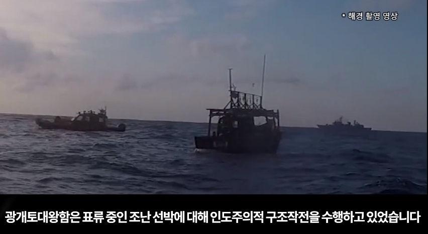 韓国側の映像