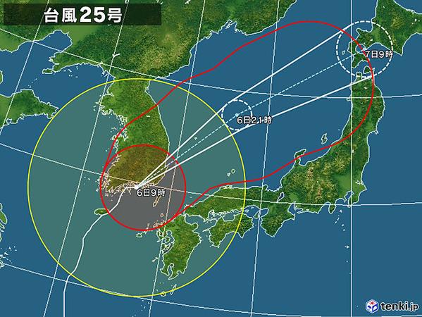 typhoon_1825_2018-10-06-09-00-00-large