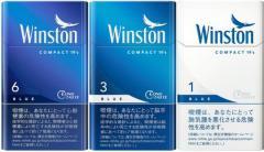 たばこ 20本→19本に JT、ウィンストンの一部商品で11月から