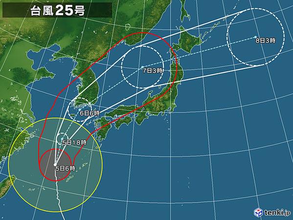 typhoon_1825_2018-10-05-06-00-00-large