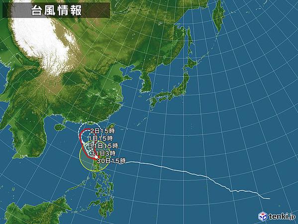 japan_wide_2018-10-30-15-00-00-large