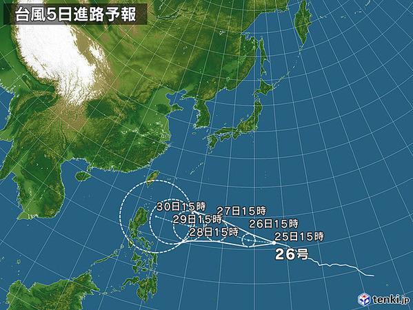 japan_wide-large