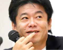 「大して美味くもない納豆」堀江貴文氏のツイートに賛否両論