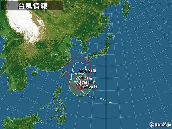 japan_wide_2018-09-26-21-00-00-large
