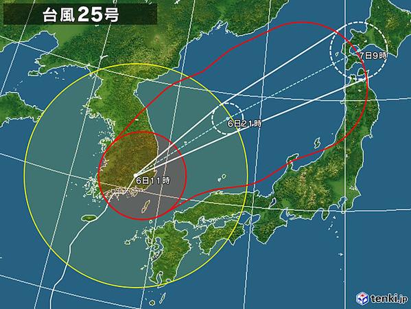 typhoon_1825_2018-10-06-11-00-00-large