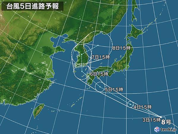 japan_near-large