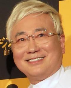 高須院長「韓国はまず日本が払った金を返せ」 徴用工賠償