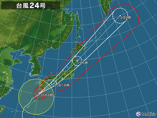 typhoon_1824_2018-09-30-08-00-00-large