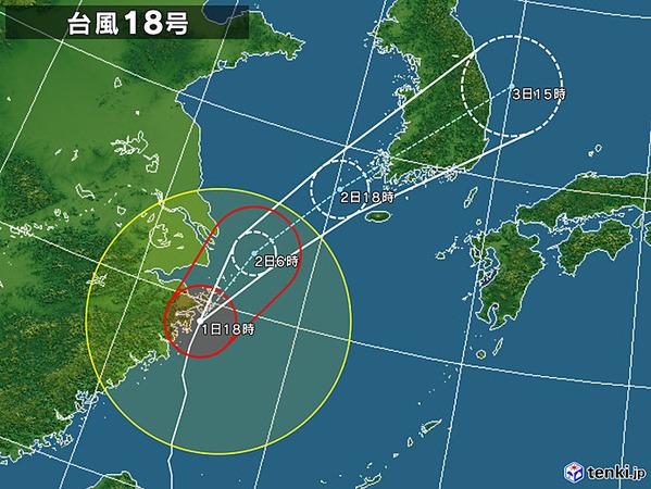 typhoon_1918