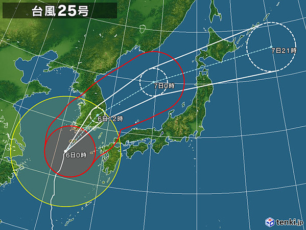 typhoon_1825_2018-10-06-00-00-00-large
