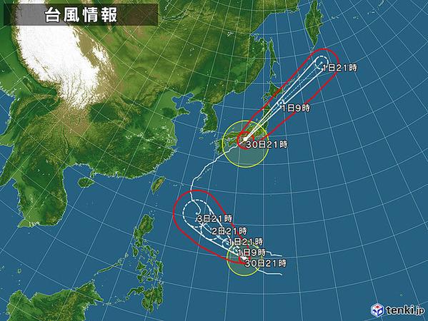 japan_wide_2018-09-30-21-00-00-large