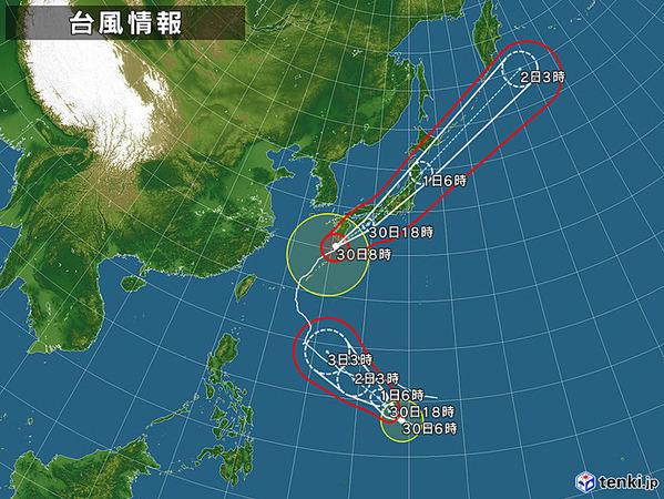 japan_wide_2018-09-30-08-00-00-large