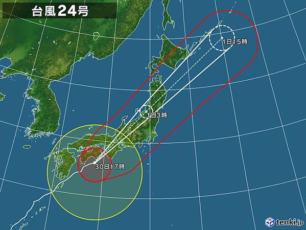 typhoon_1824_2018-09-30-17-00-00-large