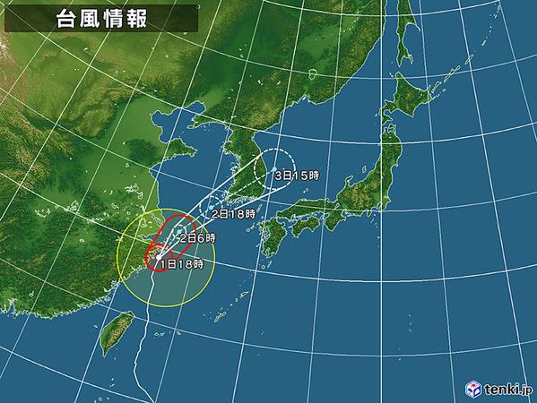 japan_near