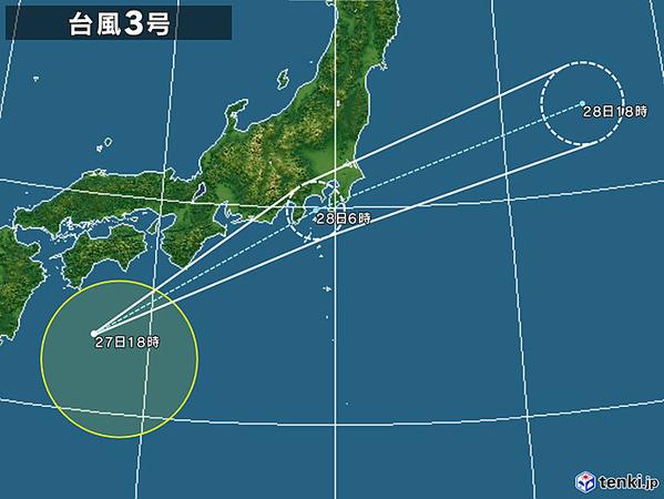 typhoon_1903_2019-06-27-18-00-00-large